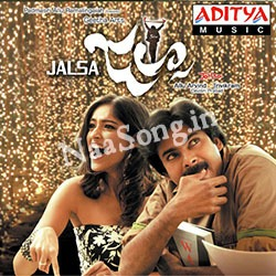 Jalsa Audio Cover