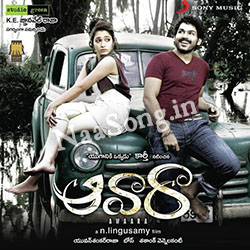 Awaara Audio Cover