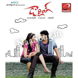 Darling Audio Cover