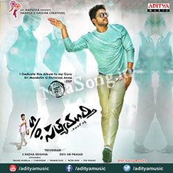 S/o Satyamurthy Songs Free Download – Naa Songs