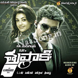 Thuppakki Audio Cover