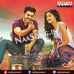 Shatamanam Bhavati Audio Covers, Pictures, Pics, Images, Photos, Wallpapers