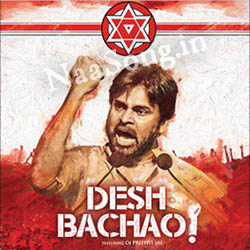 Desh Bachao (2017) Telugu Album Audio CD Front Covers, Posters, Pictures, Pics, Images, Photos, Wallpapers