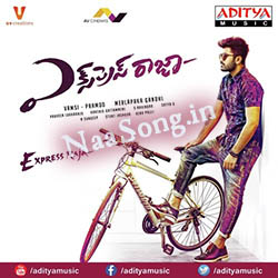 Express Raja Audio Cover
