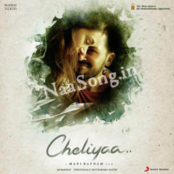 Cheliyaa (2017) Audio Covers, Pictures, Pics, Photos, Image, Wallpapers, Posters