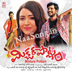 Telugu movies Gundello Godari in post-production stage