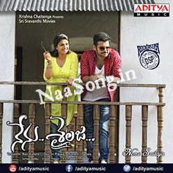 Nenu Sailaja Album Cover