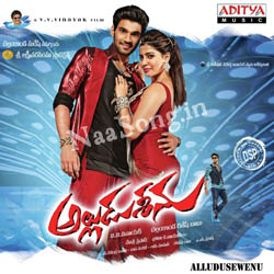 Alludu Seenu Audio Cover