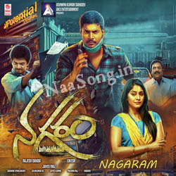 Nagaram Audio Cover