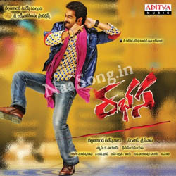 Rabhasa Audio Cover