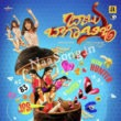 Babu Baga Busy Audio Covers, Pictures, Pics, Photos, Images, Album Arts, Posters, Wallpapers