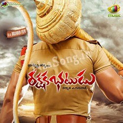 Rakshaka Bhatudu Audio Cover