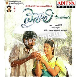 Vaishali Audio Cover