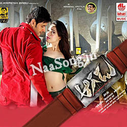Aagadu Audio Cover