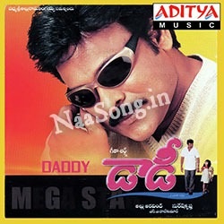 Daddy Audio Cover