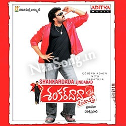 Shankardada Zindabad Audio Covers, Pics, Pictures, Photos, Images, Wallpapers, Album Arts, Audio CD Covers