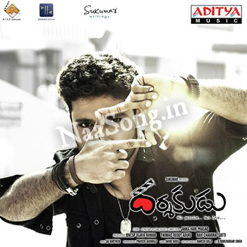 Darshakudu Audio Cover