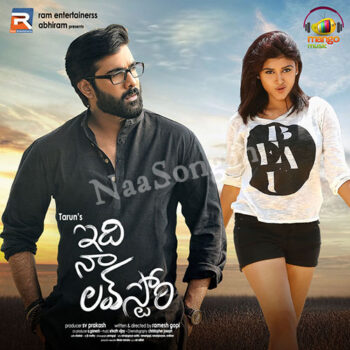 Idi Naa Love Story Audio Cover, Photos, Images, Audio CD Front Cover