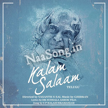 Kalam Salaam Original Audio Cover