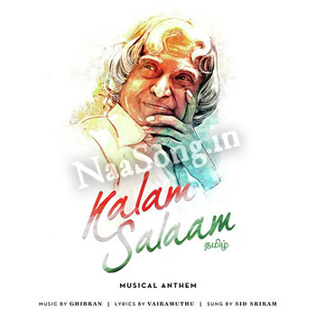 Kalam Salaam Tamil Audio Cover