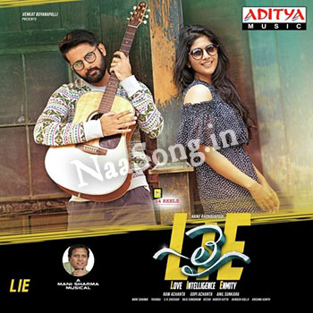 LIE Audio Cover