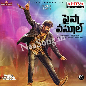Paisa Vasool Original Audio CD Cover