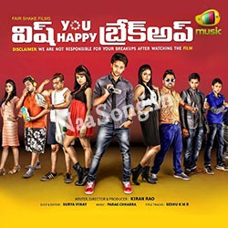 Wish You Happy Breakup Audio Cover
