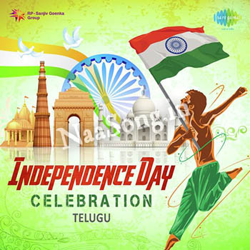 Independence Day Celebration Telugu