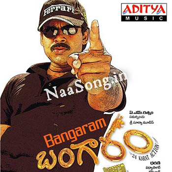 Bangaram Audio Cover
