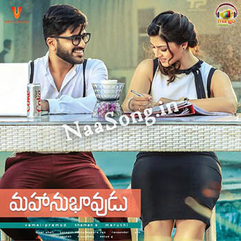 Mahanubhavudu Audio CD Cover, Pictures, Pics, Images, Photos, Wallpapers, Background Images, Original Motion Picture Soundtrack
