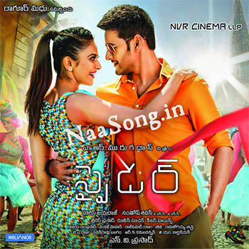 Spyder Audio Cover