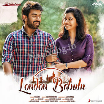 London Babulu Audio Cover, Original Motion Picture Soundtrack, Images, Photos, Pics, Pictures, Front Covers