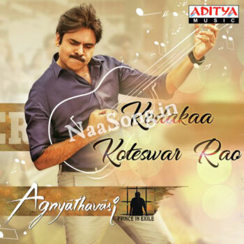 Agnyaathavaasi Original Motion Picture Soundtrack, Images, Photos, Pics, Front Covers, Album Covers