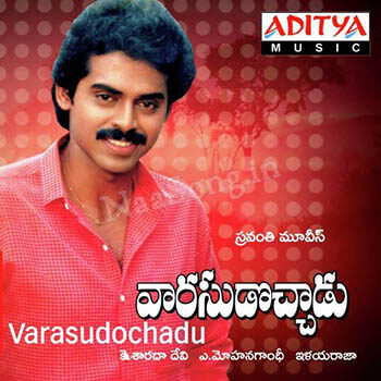 Varasudochadu Audio Cover Original Motion picture soundtrack