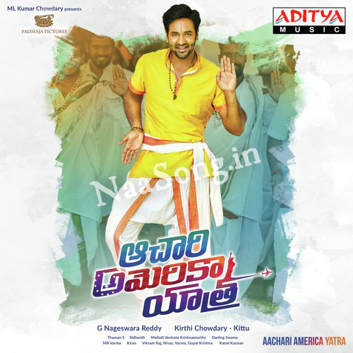 Achari America Yatra Audio Cover, Original Motion Picture Soundtrack, Images, Photos, Pics, Pictures, Wallapapers, Album Arts, Front Covers, Audio CD Covers