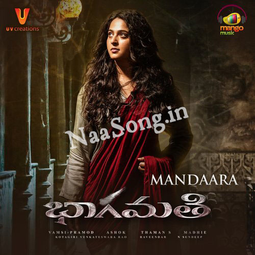 Bhaagamathie Audio Cover, Images, Pictures, Photos, Front Covers, Album Arts, Audio CD Covers, Origina, Motion Picture Soundtrack