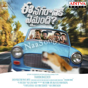 Ee Nagaraniki Emaindi Audio Cover