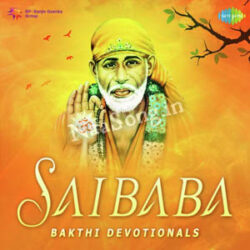 Saibaba Bakthi Devotionals