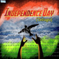 Independence Day - Telugu