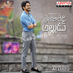 Sailaja Reddy Alludu Original Motion Picture Soundtrack