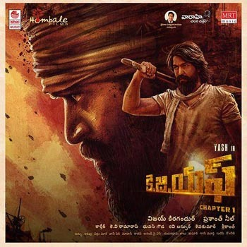 KGF Chapter 1 - Telugu