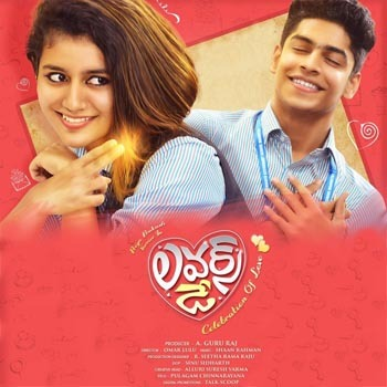 Naa download songs lover lover lover Yevaipuga Naa