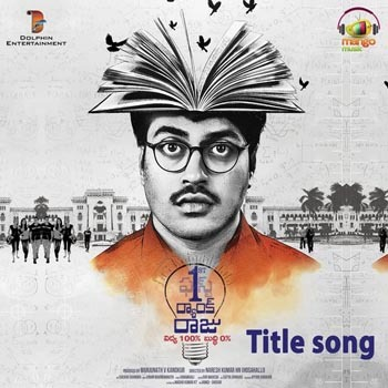 1st Rank Raju - Title Song