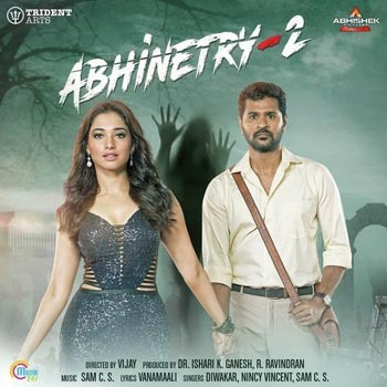 Abhinetry - 2 Telugu Movie Audio CD Cover, Images, Photos, Pictures, Pics, Original Motion Picture Soundtrack