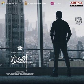Maharshi Songs Free Download Audio Cover, Front Cover, Images, Pictures, Audio CD Original Motion Picture Soundtrack