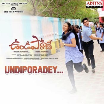 Undiporadhey Songs Download