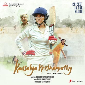 Kousalya Krishnamurthy Songs Download