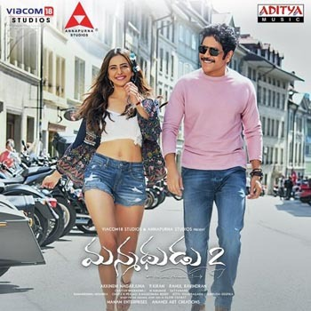 Manmadhudu 2 Songs Download