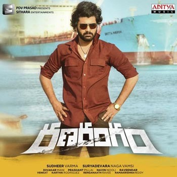 Ranarangam Songs Download