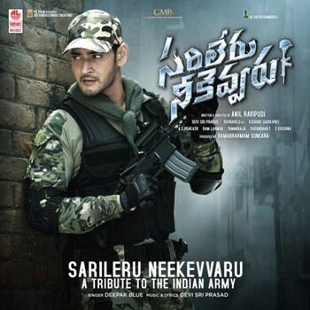Sarileru Neekevvaru Songs Download - A Tribute To The Indian Army